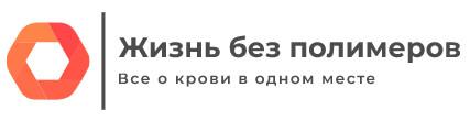 Сайт про кровь